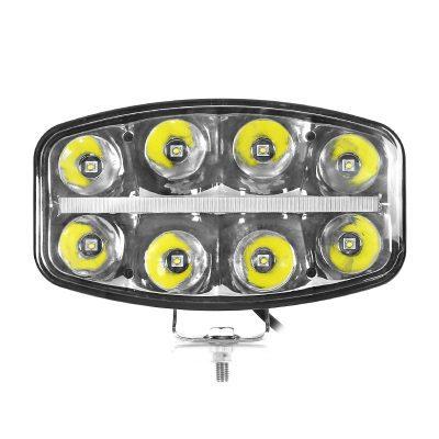 80w Jumbo light CM-7880S